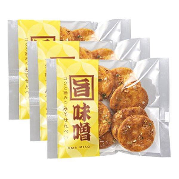 画像1: 【2割引】小丸旨味噌せんべい 25袋 (1)