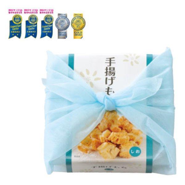画像1: 風呂敷手揚げもち 1袋(しょうゆ味) (1)
