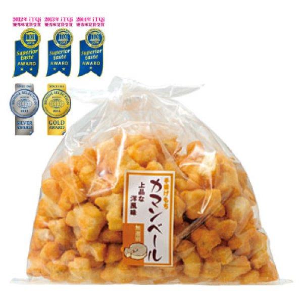 画像1: 手揚げもち カマンベールチーズ (1)